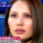 【画像】サッカーワールドカップ日本代表の嫁一覧!結婚しているメンバーは?