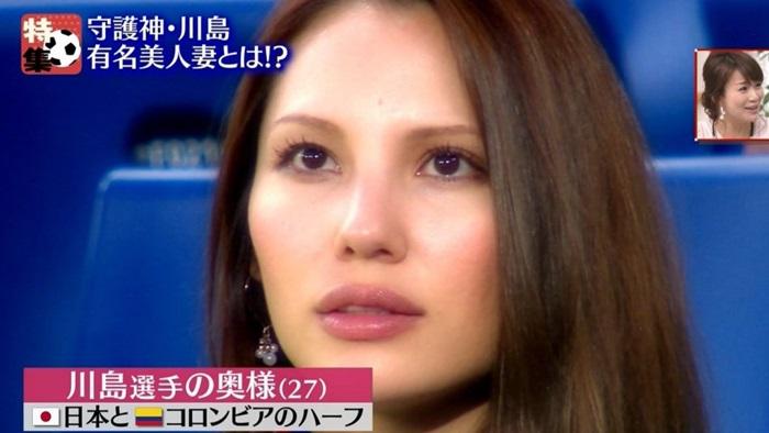 ワールドカップの日本代表の嫁