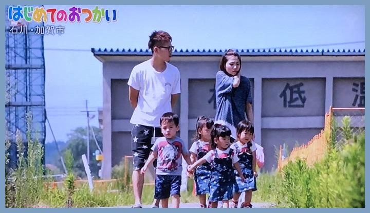 五 つ 子 ちゃん ドラマ