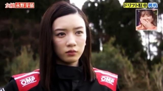 永野芽郁ドリフト 永野芽郁はバイク好き!愛車のメーカー・車種や年式&価格を紹介!