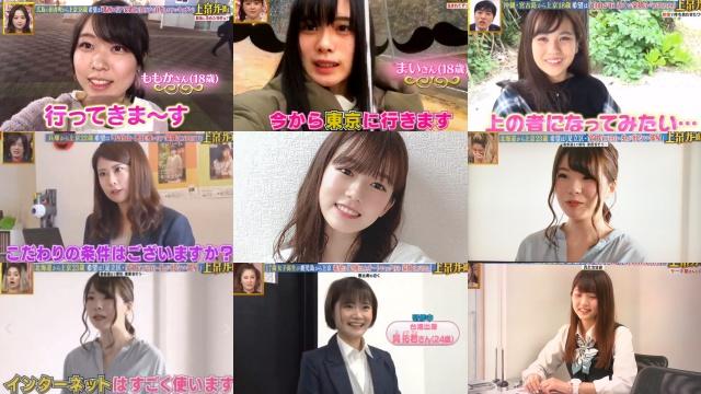 【ボンビーガール】かわいい歴代上京ガール・不動産屋さんまとめ|ADもかわいい