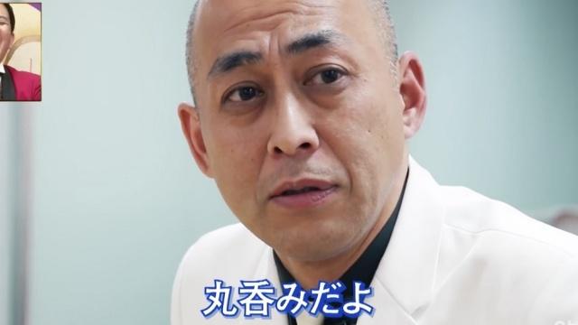 【画像】錦鯉(芸人)の長谷川に奥歯がないって本当?理由や現在の本数は?